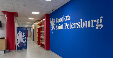 Brookes Saint Petersburg IB School